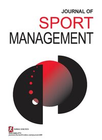 Cover Journal of Sport Management